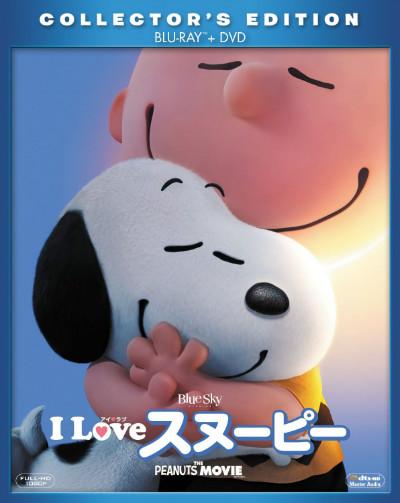 スヌーピー映画I LOVE スヌーピーDVDブルーレイBDディスク3