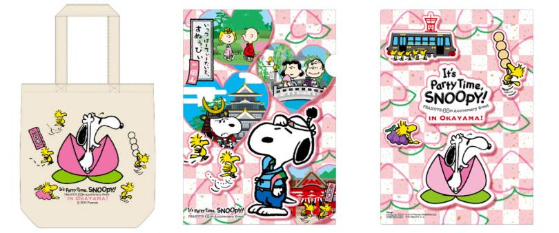 スヌーピーピーナッツ65周年記念イベント岡山県限定ご当地グッズ桃太郎ブドウきびだんご1