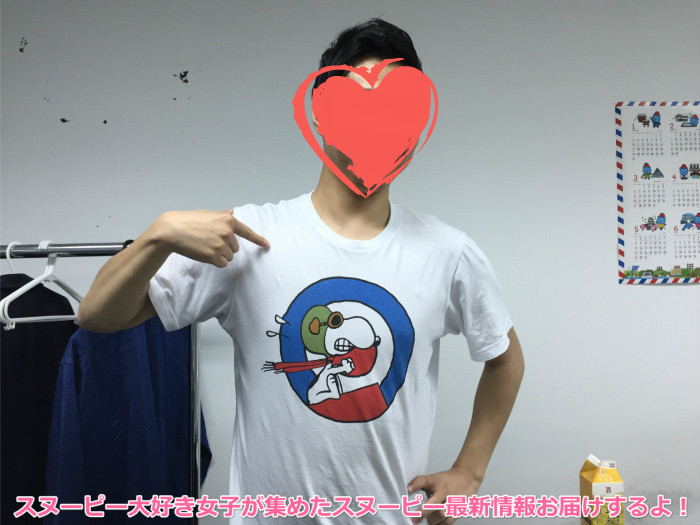 スヌーピーユニクロTシャツ映画I LOVE スヌーピーフライングエース7