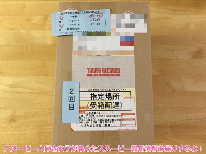 スヌーピー映画I LOVE スヌーピーBDブルーレイDVDタワレコタワーレコード1