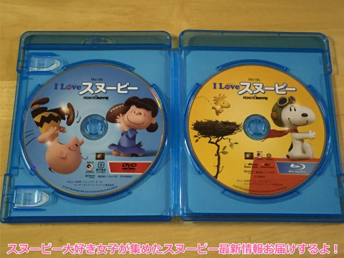 スヌーピー映画I LOVE スヌーピーBDブルーレイDVDタワレコタワーレコード5