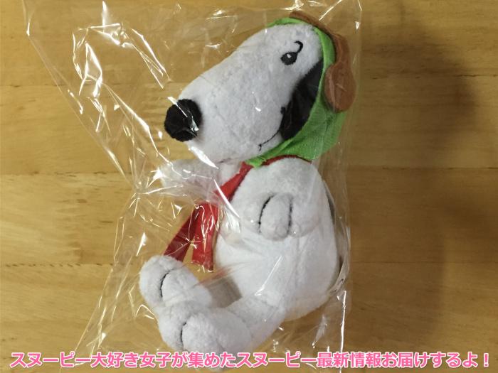 スヌーピー映画I LOVE スヌーピーBDブルーレイDVDタワレコタワーレコード9