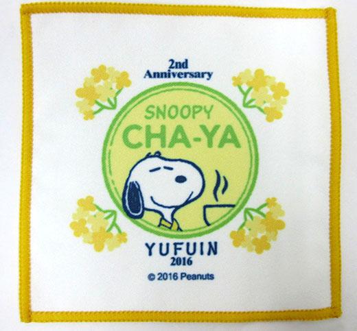 スヌーピー茶屋由布院店2周年グッズ黄色花柄和柄1