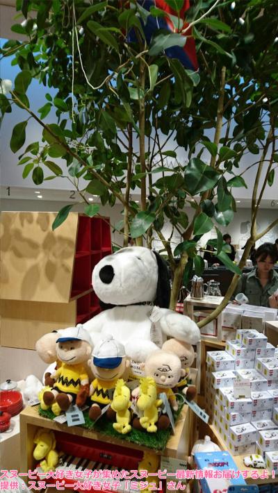 スヌーピーミュージアム2016年4月第1回愛しのピーナッツミジュ行ってきた感想レビュー15