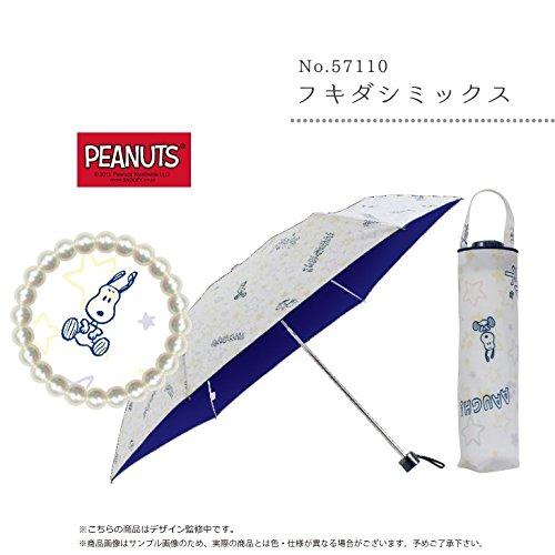 スヌーピー日傘晴雨兼用UV加工紫外線対策ぴょーん1