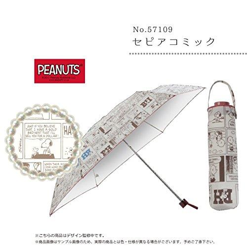 スヌーピー日傘晴雨兼用UV加工紫外線対策コミック柄1
