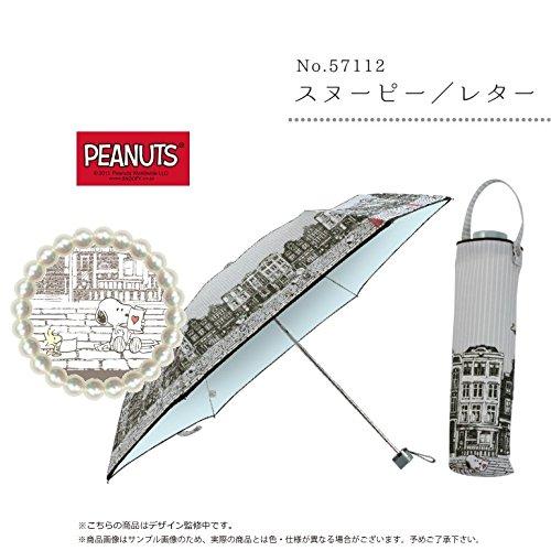 スヌーピー日傘晴雨兼用UV加工紫外線対策読書1