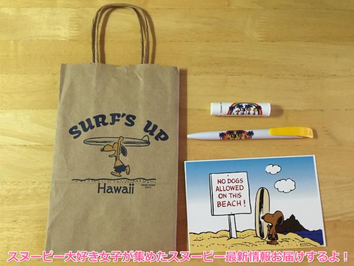 日焼けスヌーピーのリップクリーム&ボールペン♡読者さんのハワイ土産♪
