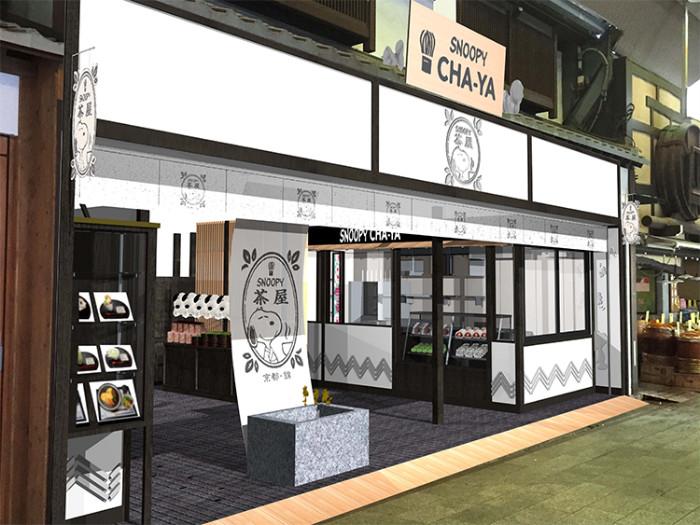 スヌーピー茶屋3号京都錦店8月31日オープン和カフェ1