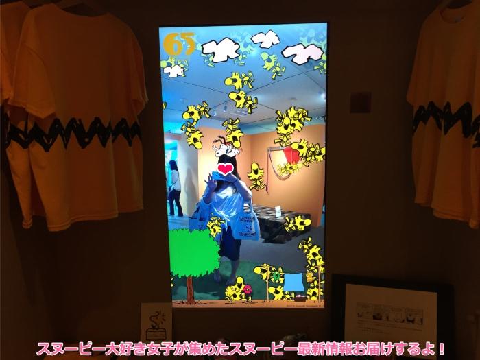 スヌーピーピーナッツ65周年イベントIt's Party Time, SNOOPY!2016年8月8日大丸札幌27
