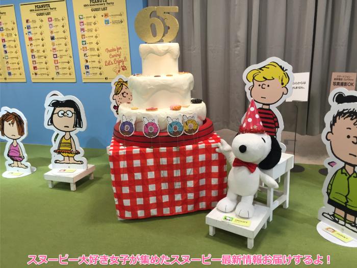 スヌーピーピーナッツ65周年イベントIt's Party Time, SNOOPY!2016年8月8日大丸札幌35