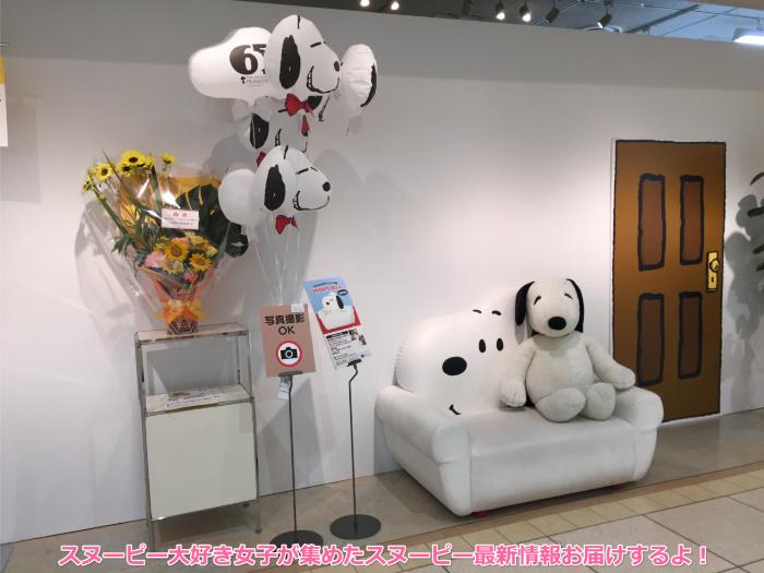 スヌーピーピーナッツ65周年イベントIt's Party Time, SNOOPY!2016年8月8日大丸札幌5