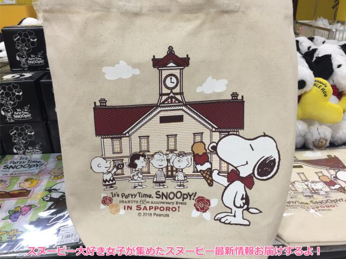 スヌーピーピーナッツ65周年イベントIt's Party Time, SNOOPY!2016年8月8日大丸札幌55