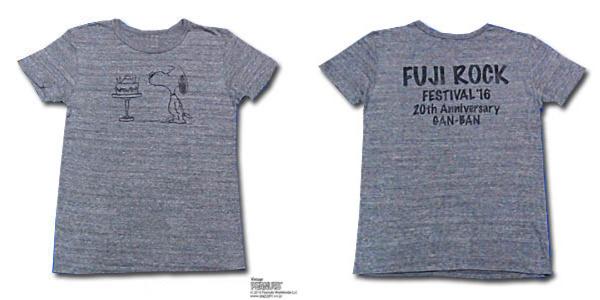 スヌーピーTシャツフジロック2016コラボ3