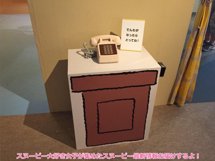 スヌーピーピーナッツ65周年イベントIt's Party Time, SNOOPY!2016年8月8日大丸札幌20