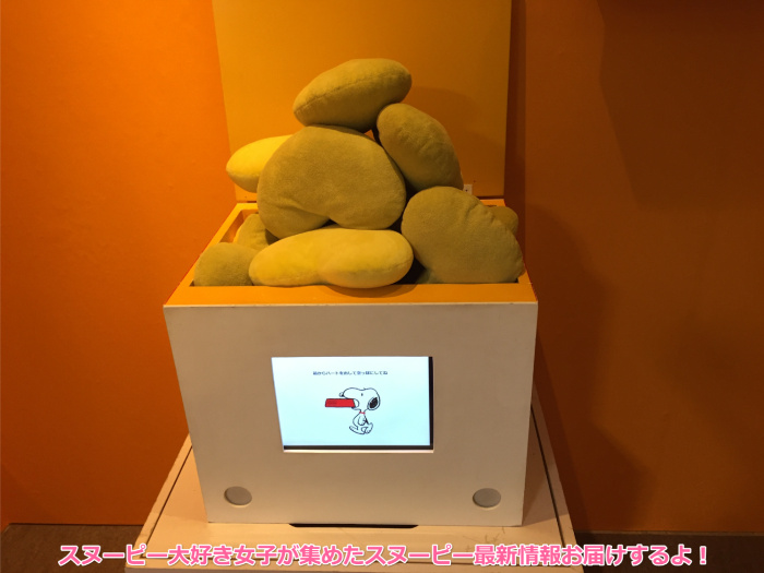 スヌーピーピーナッツ65周年イベントIt's Party Time, SNOOPY!2016年8月8日大丸札幌28