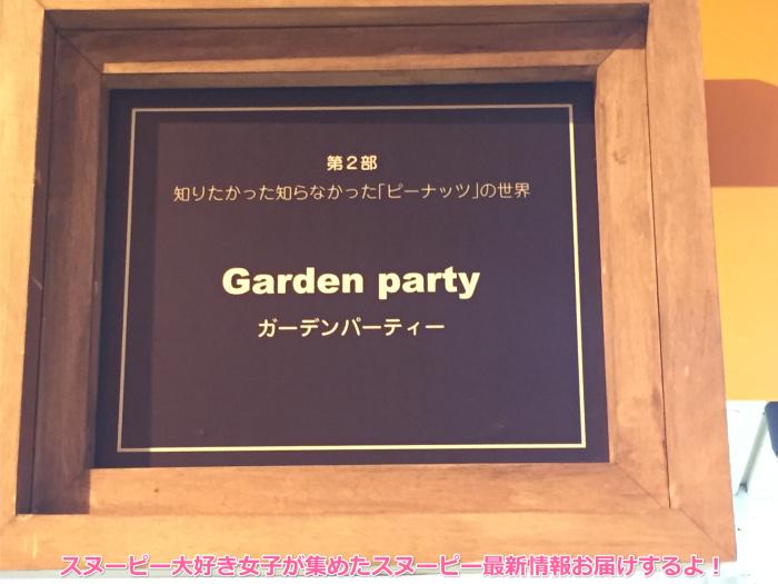 スヌーピーピーナッツ65周年イベントIt's Party Time, SNOOPY!2016年8月8日大丸札幌33