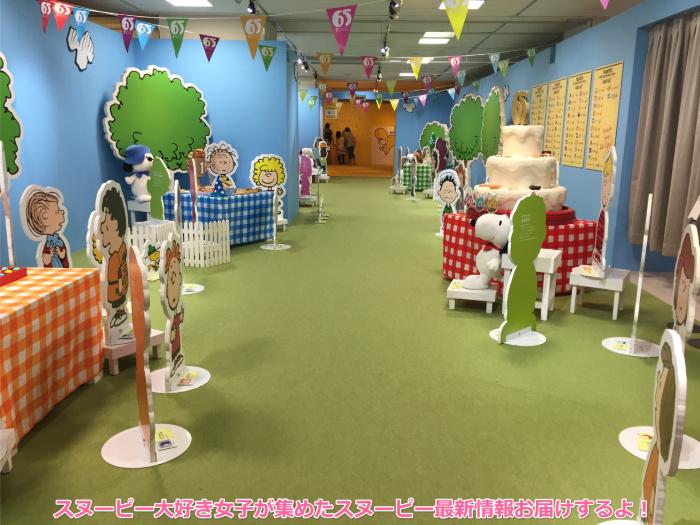 スヌーピーピーナッツ65周年イベントIt's Party Time, SNOOPY!2016年8月8日大丸札幌34
