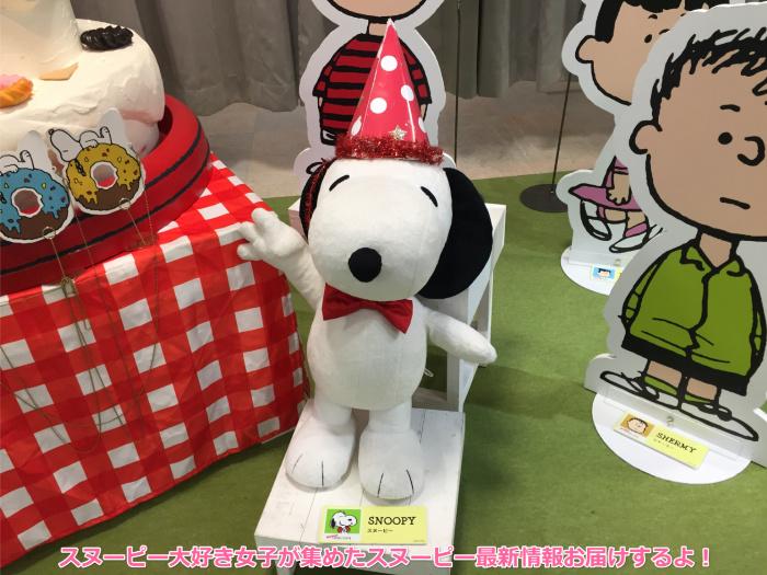 スヌーピーピーナッツ65周年イベントIt's Party Time, SNOOPY!2016年8月8日大丸札幌36