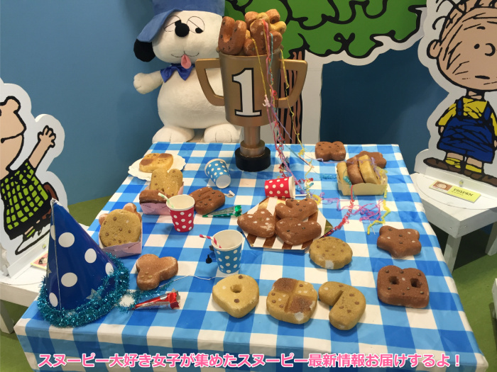 スヌーピーピーナッツ65周年イベントIt's Party Time, SNOOPY!2016年8月8日大丸札幌37