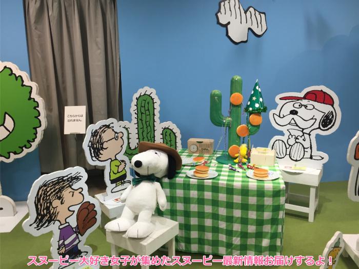 スヌーピーピーナッツ65周年イベントIt's Party Time, SNOOPY!2016年8月8日大丸札幌38