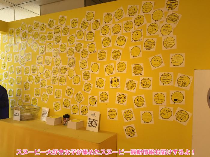 スヌーピーピーナッツ65周年イベントIt's Party Time, SNOOPY!2016年8月8日大丸札幌51