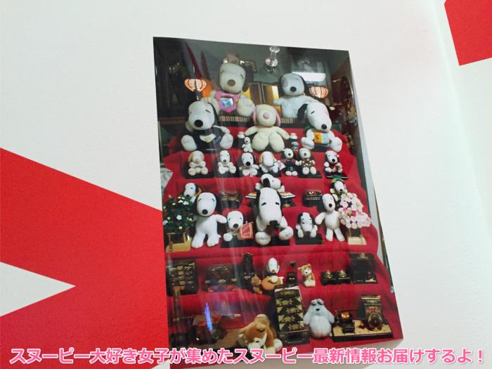 スヌーピーミュージアム20160822第1回愛しのピーナッツ15