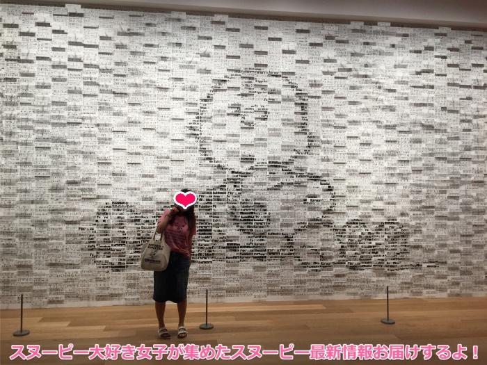 スヌーピーミュージアム20160822第1回愛しのピーナッツ6