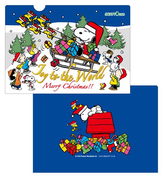 スヌーピータウンのクリスマスグッズ2016 11月3日から発売