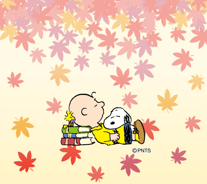 スヌーピー公式サイト壁紙待受画像2016年11月秋紅葉読書昼寝チャーリー・ブラウン1