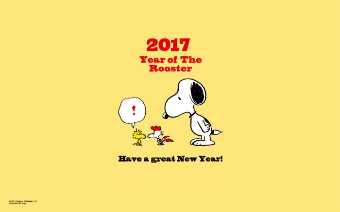 スヌーピー2017年1月の壁紙お正月だけど結構フツーな画像