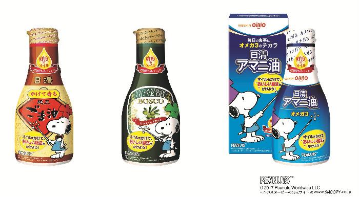 スヌーピー日清オイリオコラボごま油オリーブオイルアマニ油料理長食事1