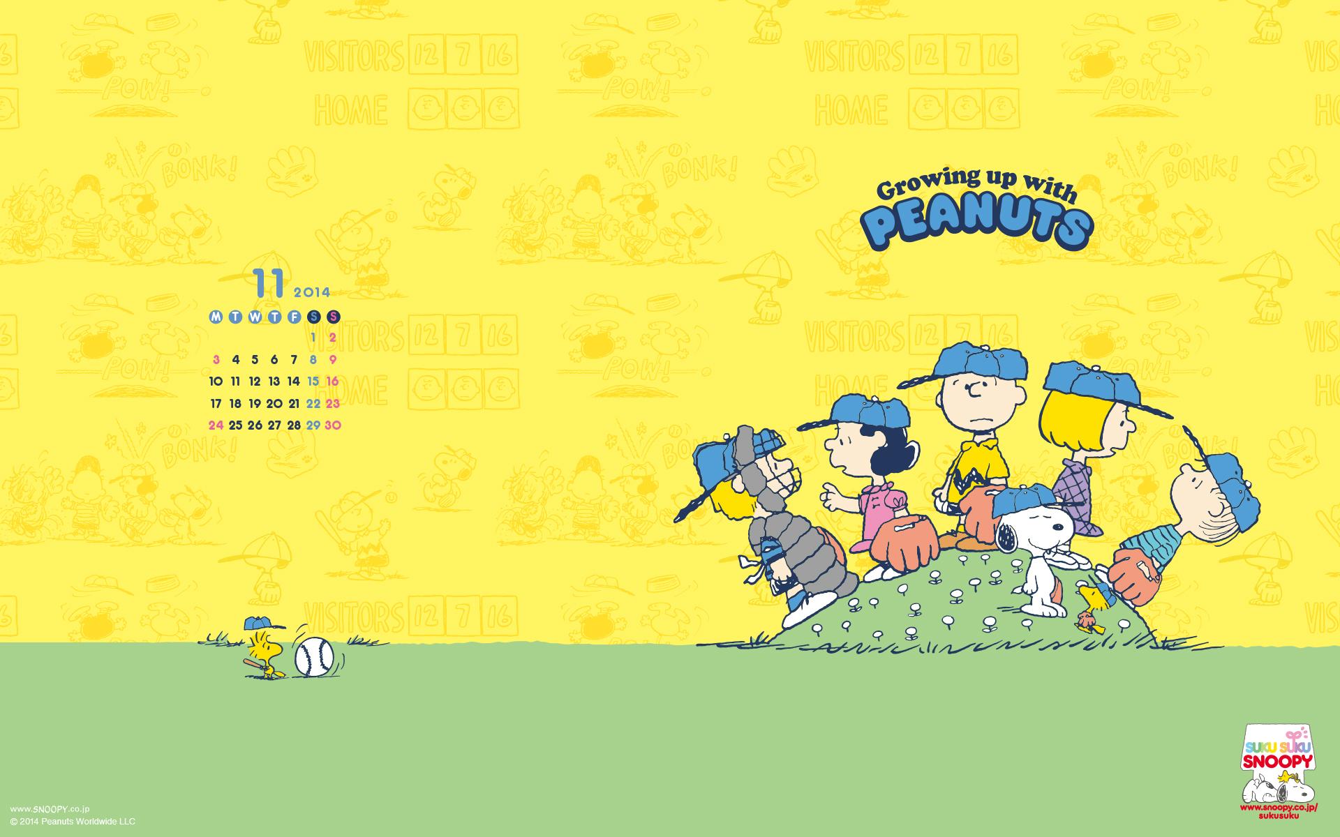スヌーピー17年9月の壁紙 スヌがシック Popに秋を楽しむ スヌーピー大好き女子が集めたスヌーピー最新情報お届けするよ