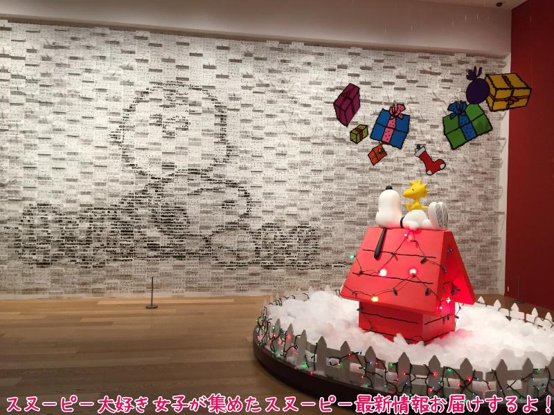 スヌーピーミュージアム東京(六本木)展示テーマやグッズ、レポまとめ♪