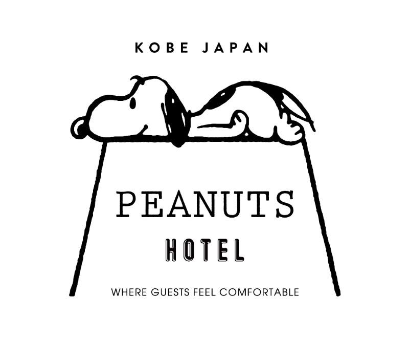 スヌーピーの「ピーナッツホテル」続報☆部屋はテーマ別コミック柄♡