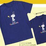 スヌーピーファンタレーション科学コラボグッズデザインイラスト柄Tシャツ1