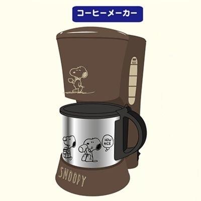 スヌーピーローソンくじ2018年6月ビーグルスカウト夏コラボコーヒーメーカー2