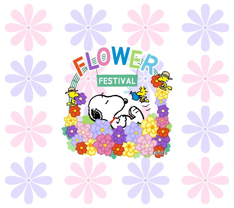 スヌーピーパーク壁紙待受画像2018年4月春花フラワーフェスティバル1