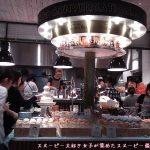 スヌーピーレストランピーナッツダイナー横浜みなとみらいかわいいおいしい39