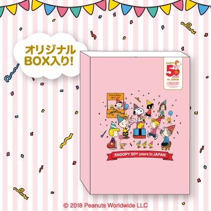 スヌーピー郵便局コラボ日本上陸50周年記念BOXプレゼントかわいい1