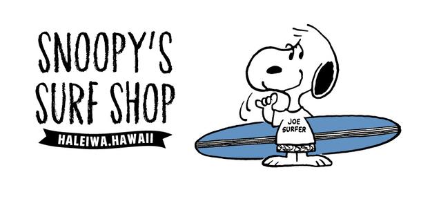 スヌーピーズサーフショップハワイ公式グッズ2018年7月1日オープン海チョコ1