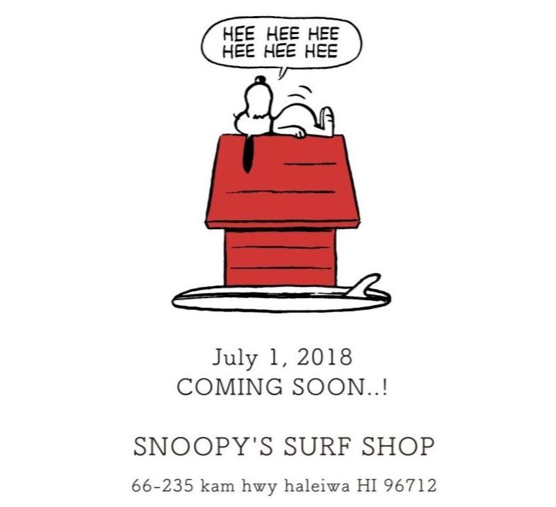 スヌーピーズサーフショップハワイ公式グッズ2018年7月1日オープン海チョコ2