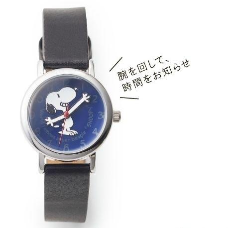 うめだスヌーピーフェスティバル2018コラボ阪急大阪腕時計時間1