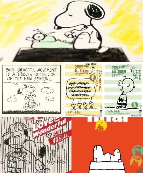 スヌーピーミュージアム大阪名古屋関西原画コミック展示2019年6月2