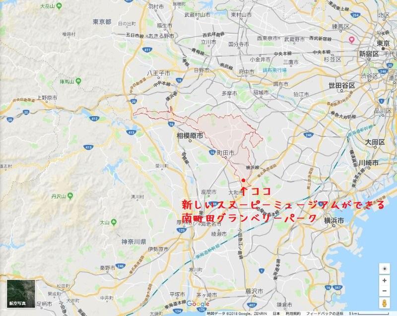スヌーピーミュージアム東京南町田移転2019年秋東急田園都市線4