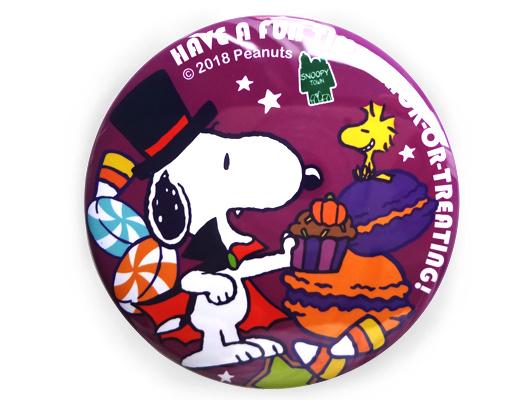 スヌーピーハロウィン2018スヌタウンパーティードラキュラ仮装菓子かぼちゃ2