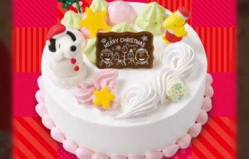 スヌーピーサーティワン31コラボ2018クリスマスケーキスノーマンアイス大好物1