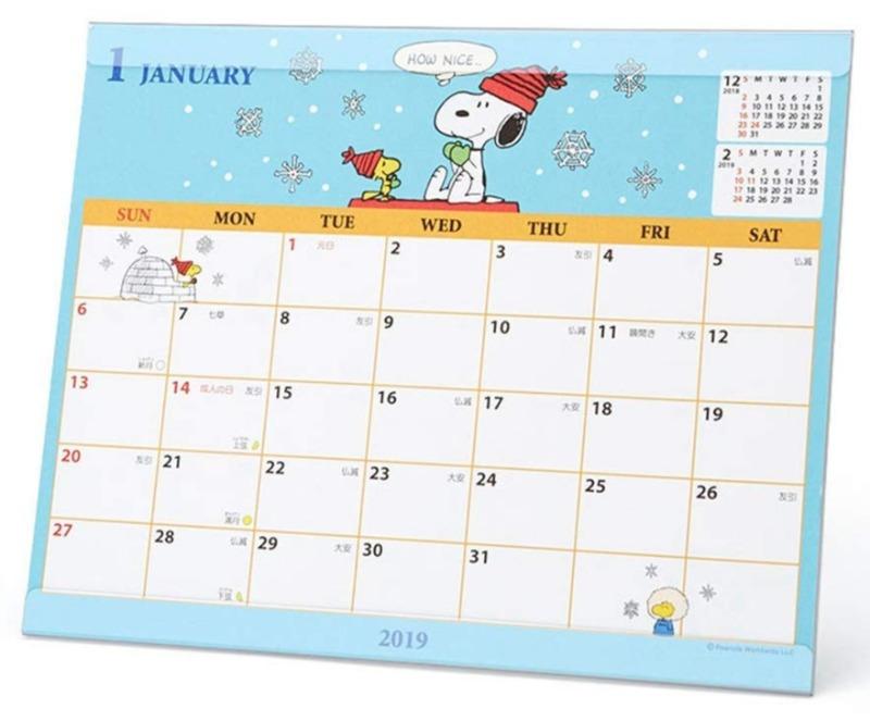 スヌーピー卓上カレンダー2019シートタイプシール付かわいい書きやすい1