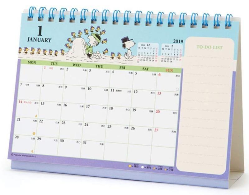 スヌーピー卓上カレンダー2019リングタイプTODOリスト予定かわいい2