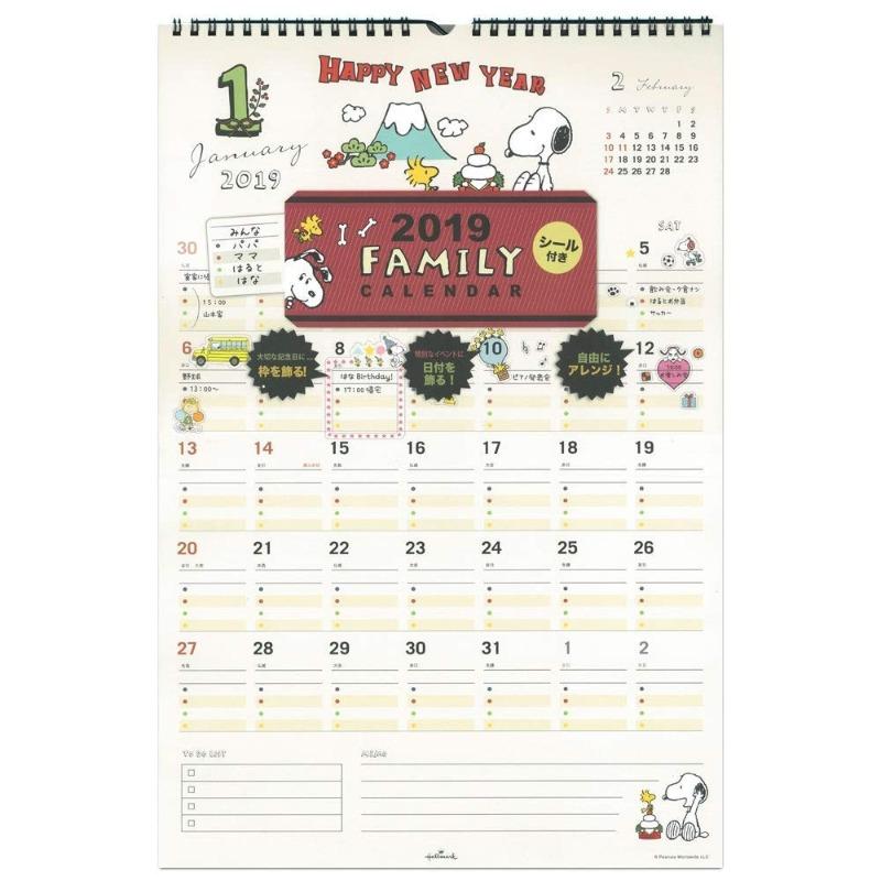 スヌーピー壁掛けカレンダー2019かわいいシール付書込みTODOリスト5